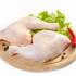 Chicken Whole Legs