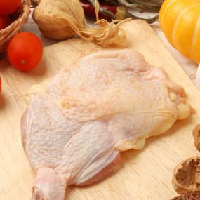 Smina Boneless Chicken Whole Leg